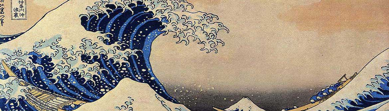 Colecciones - Pintura asiática