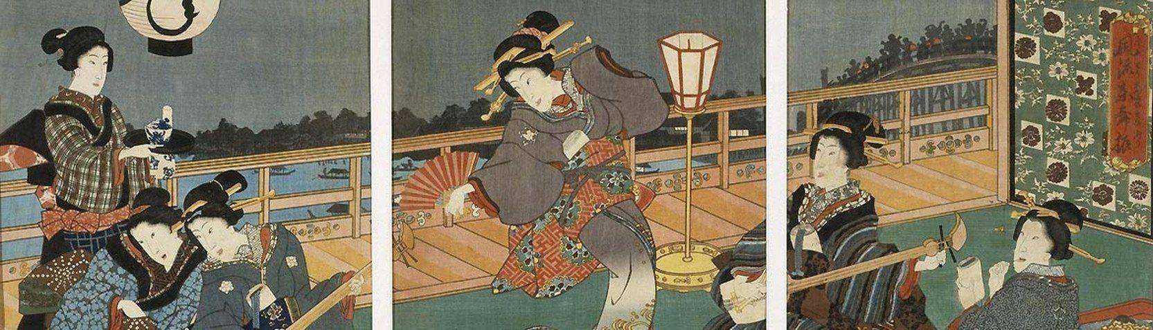 Artistas A-Z - Utagawa Kunisada